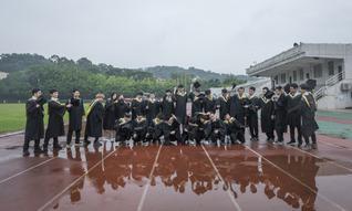 【毕业季】机电工程学院2019...